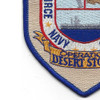 Operation Desert Storm Patch - Version A | Lower Left Quadrant