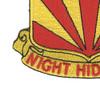 56th Air Defense Artillery Regiment Patch | Lower Left Quadrant