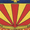 56th Air Defense Artillery Regiment Patch | Center Detail