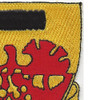 564th Field Artillery Battalion Patch | Upper Right Quadrant