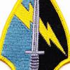 560th Battlefield Surveillance Brigade Patch   Center Detail