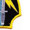 560th Battlefield Surveillance Brigade Patch   Lower Right Quadrant