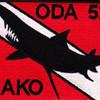 ODA-525 Patch - Mako   Center Detail
