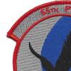 55th Rescue Squadron Patch   Upper Left Quadrant