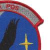 55th Rescue Squadron Patch   Upper Right Quadrant