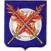 55th Infantry Regiment Patch
