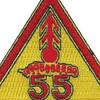 55th Field Artillery Battalion Patch | Center Detail