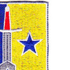 55th Brigade Combat Team 28th Infantry Division Special Troops Battalion Patch STB-59 | Upper Right Quadrant