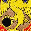 558th Field Artillery Group Patch   Center Detail