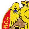 558th Field Artillery Group Patch   Upper Left Quadrant