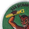 555th Bomber Squadron Patch | Upper Left Quadrant