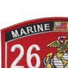 Marine MOS 2621 Manual Morse Intercept Operator Patch | Upper Left Quadrant