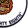 550th Bomb Squadron Patch   Lower Right Quadrant