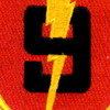 Marine 3rd Division 9th Regiment Patch | Center Detail