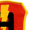 Marine 3rd Division 9th Regiment Patch | Upper Right Quadrant
