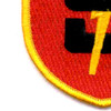 Marine 3rd Division 9th Regiment Patch | Lower Left Quadrant