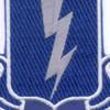 550th Airborne Infantry Regiment Patch   Center Detail