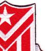 554th Engineer Battalion Patch   Upper Right Quadrant