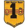 PBR Mobile Base 1 Patrol Boat River Mobile Base One Patch