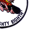549th Bomb Squadron Patch | Lower Right Quadrant