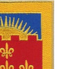 549th Armored Field Battalion Patch | Upper Right Quadrant