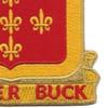 549th Armored Field Battalion Patch | Lower Right Quadrant