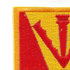 549th Airborne Field Artillery Battalion Patch | Upper Left Quadrant