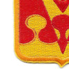 549th Airborne Field Artillery Battalion Patch | Lower Left Quadrant