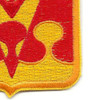 549th Airborne Field Artillery Battalion Patch | Lower Right Quadrant