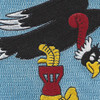 547th Bomber Squadron Patch | Center Detail
