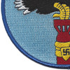 547th Bomber Squadron Patch | Lower Left Quadrant