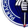 542nd Parachute Infantry Battalion Patch   Lower Left Quadrant