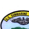 Long Island Veterans Submarine Base Patch   Upper Left Quadrant
