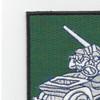 541st Reconnaissance Cavalry Battalion Patch | Upper Left Quadrant