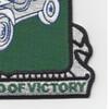 541st Reconnaissance Cavalry Battalion Patch | Lower Right Quadrant