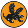 541st Airborne Infantry Regiment Patch