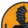 541st Airborne Infantry Regiment Patch | Upper Left Quadrant