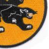 541st Airborne Infantry Regiment Patch | Lower Right Quadrant