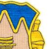 540th Maintenance Battalion Patch | Upper Right Quadrant