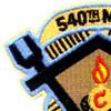 540th Maintainance Battalion Patch  - Version A | Upper Left Quadrant