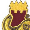 53rd Transportation Battalion Patch | Upper Left Quadrant