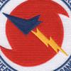 53rd Weather Reconnaissance Squadron Patch | Center Detail