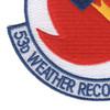 53rd Weather Reconnaissance Squadron Patch | Lower Left Quadrant