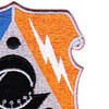 53rd Infantry Brigade Combat Team Special Troops Battalion Patch STB-52 | Upper Right Quadrant