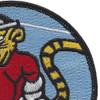 53rd Fighter Squadron Patch   Upper Right Quadrant