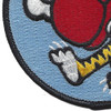 53rd Fighter Squadron Patch   Lower Left Quadrant