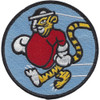 53rd Fighter Squadron Patch