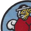 53rd Fighter Squadron Patch   Upper Left Quadrant