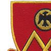 53rd Field Artillery Battalion Patch   Upper Left Quadrant