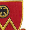 53rd Field Artillery Battalion Patch   Upper Right Quadrant